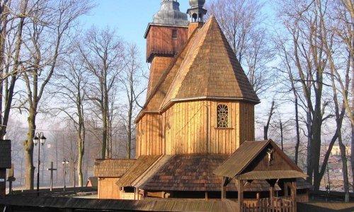 Kościół p.w. Podwyższenia Krzyża Św.
